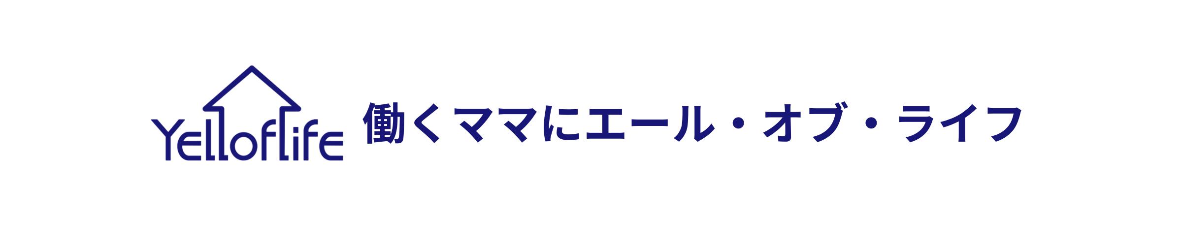 滋賀・京都コンサル型片づけサポート